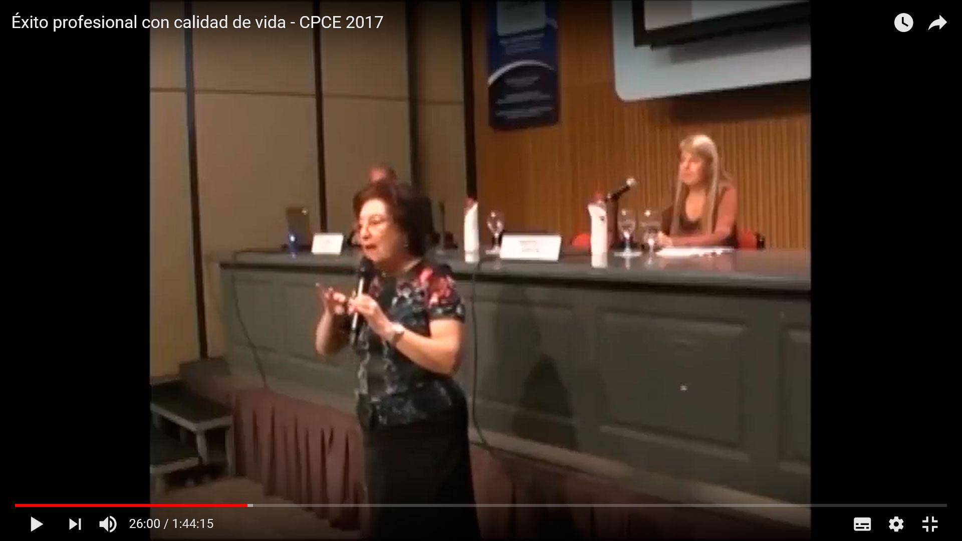 Éxito profesional con calidad de vida - CPCE 2017